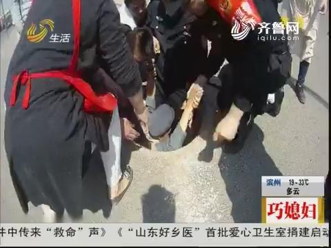 """青岛:路中央井里 传出""""救命""""声"""