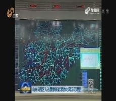 山东5园区入选国家新能源微电网示范项目