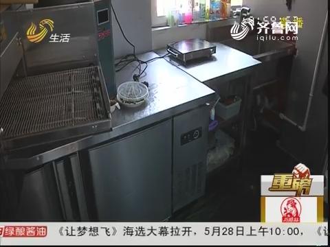 【重磅】莱芜:装修完毕 披萨店迟迟无法开业