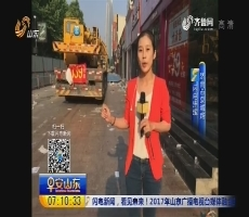 济南:泉城路拆临 商铺清仓甩卖后自行撤离