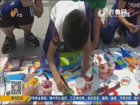 泉城广场 城乡儿童绘画秀