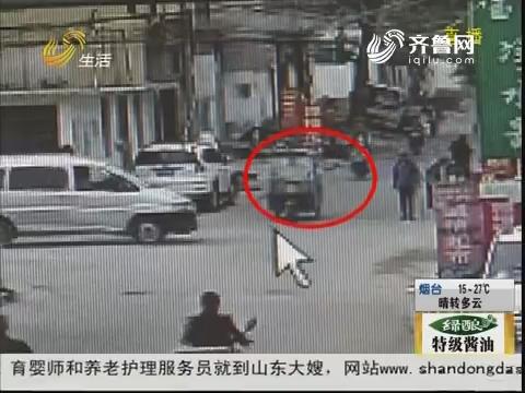 """邹城:悲剧!小事故 竟然""""出人命"""""""