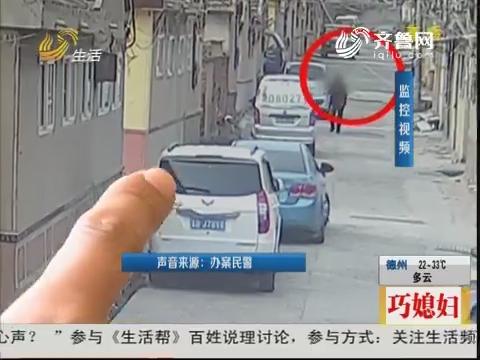 """青岛:监控全程记录 男子""""嚣张行窃"""""""