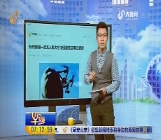 超新早点:广州老人赌注一块钱斗地主被抓 拘留两日