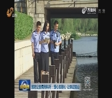 潍坊公安局刑科所:细心加耐心 让铁证如山