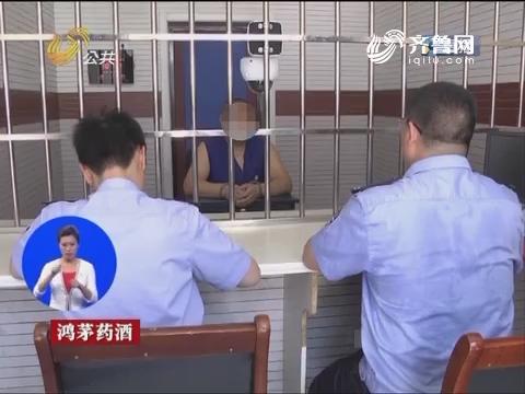 昌乐破获全省首例驾考作弊案