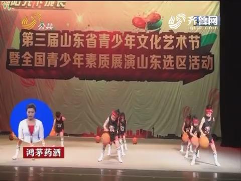 济南:人小才艺精 舞台展雄风