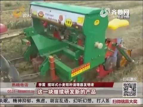 淄博:庄稼地里玩农机 小伙玩出了专利