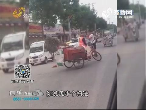 单县:环卫工制止男子丢垃圾被殴
