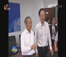 刘家义在省人力资源社会保证厅调研