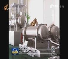 【加快新旧动能转换】东营:标准示范 引领制造业升级