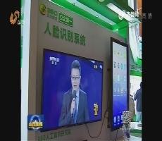 2017中国网络安全年会在青岛举行