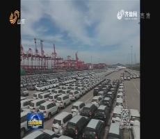 """青岛福建合作建设""""一带一路""""自贸驿站"""