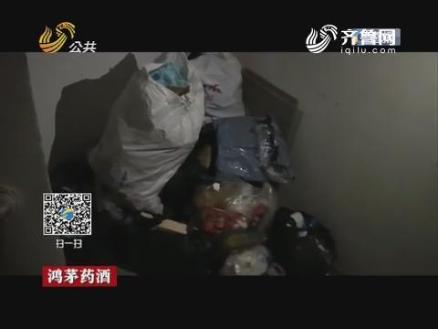 济南:外卖店家云集万豪 内部脏如厕所