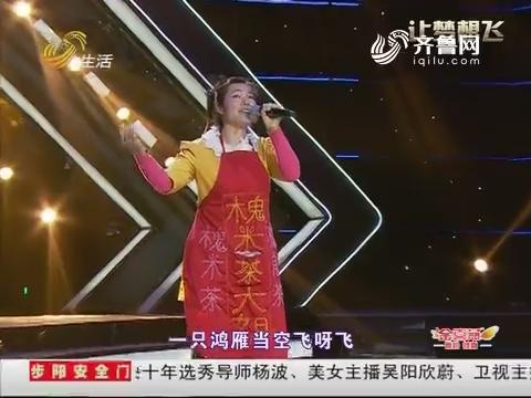 让梦想飞: 舞台来了奇女子 杨波照片有了新疗效