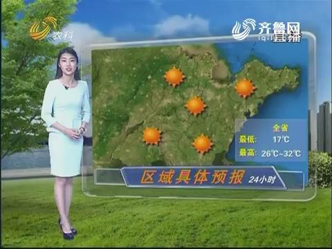 看天气:雨后空气质量良 气温呈上升趋势