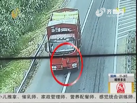 济宁:疯狂!高速倒车 人体遮挡号牌