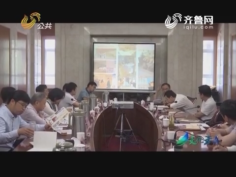 20170524《文化方舟》:日用陶瓷 淄博合成骨质瓷