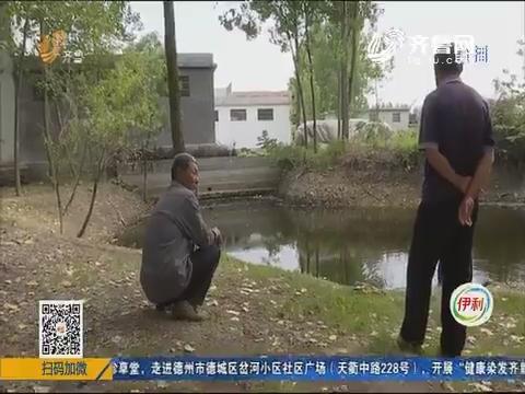 枣庄:花季少女 勇救落水儿童