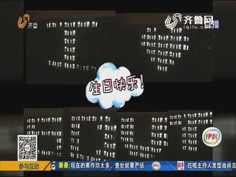 淄博:怎么了?大晚上突然停电