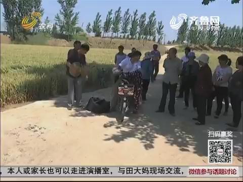 滕州:村庄必经之路成危桥 坍塌五年仍不修