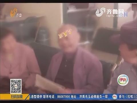 烟台:去北京!俺要去领大奖!