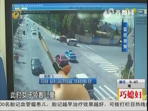 临沂:过马路闯红灯 儿童被撞飞
