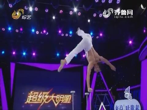 超级大明星:帅小伙表演高难度空中杂技惊呆现场观众