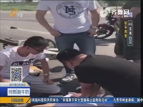 滨州:八位护士勇救被撞老人