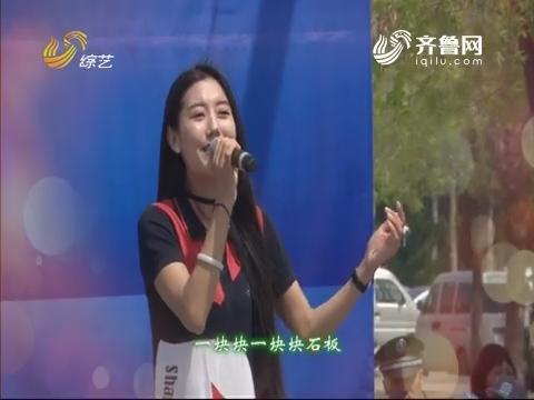 综艺大篷车:藏族姑娘真情现场唱家乡民歌