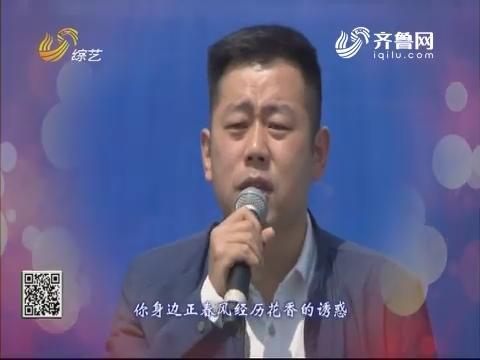 综艺大篷车:李国华伤病复出歌唱《在此刻》