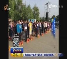 闪电连线:台儿庄古城将进行旱地龙舟赛