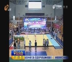 第五届大学生机器人大赛在邹城闭幕