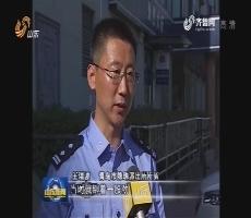 王瑞波:办案高手 管理能手