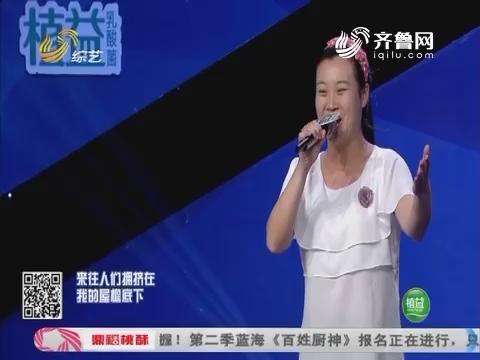 我是大明星:郭菲母亲演唱歌曲《套马杆》现场助阵