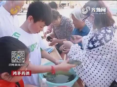 无棣古城:千人包粽子