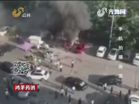 青岛:救火冲在最前线 发生爆炸被炸伤
