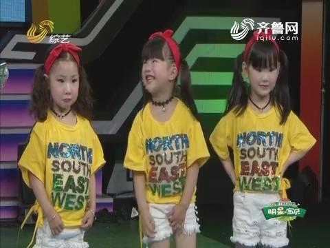 明星宝贝:刘林轩 小小男子汉的军人梦