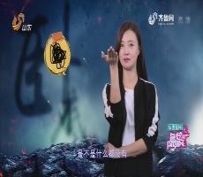 20170530《最炫国剧风》:会说话的证物