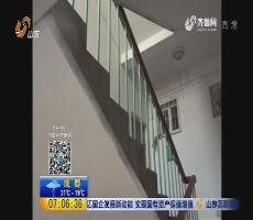 济南:七层居民楼 住户想加电梯