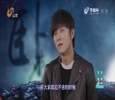 20170531《最炫国剧风》:谁是卧底大老板