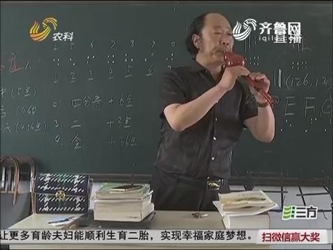【群众新闻】枣庄:非遗传承人陪特殊孩子过六一