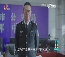 20170601《最炫国剧风》:未完待续