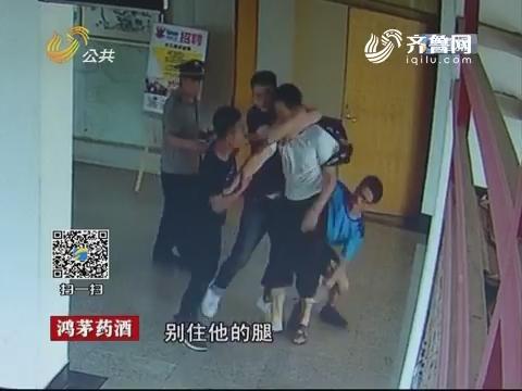 淄博:蟊贼校园伸黑手 师生合力巧擒获