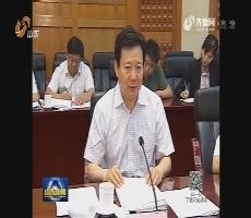 山东省政府与亚投行举行工作会谈