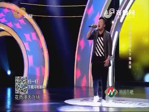 笑果不一般:杨娜小健找孙亮【讨说法】