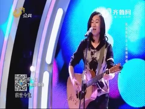 笑果不一般:杨娜变迷妹表白吉他男生