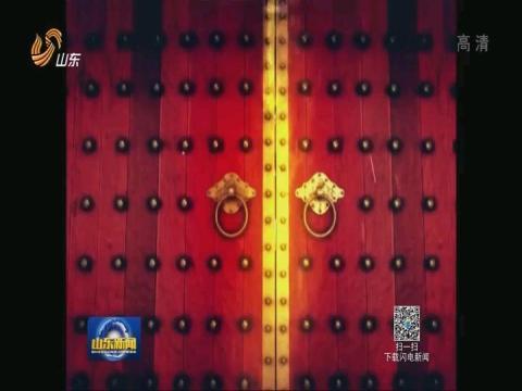 电视剧《女管家》6月3日晚登陆山东卫视