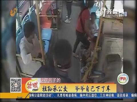 济南:公交车上 孩子哇哇大哭