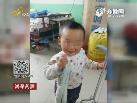 悲痛!临沂失踪三岁男童已遇害 继母杀人后抛尸